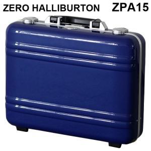 ゼロハリバートン クラシック ポリカーボネート アタッシュケース フレームタイプ ラージ ブルー B4対応 80635 ZPA15-BL|kilat