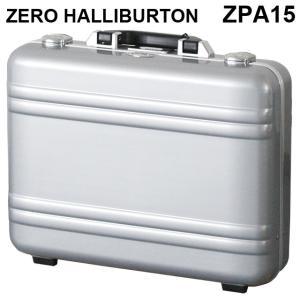 ゼロハリバートン クラシック ポリカーボネート アタッシュケース フレームタイプ ラージ シルバー B4対応 80635 ZPA15-SI|kilat