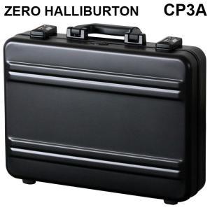 ゼロハリバートン Pシリーズ プレミア2 アタッシュケース ブラック A3対応 94331 CP3A-BK|kilat