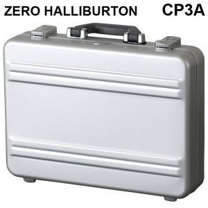 ゼロハリバートン Pシリーズ プレミア2 アタッシュケース シルバー A3対応 94332 CP3A-SI|kilat