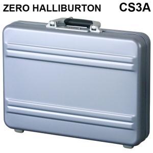 ゼロハリバートン SLシリーズ スリムライン2 アタッシュケース ポリッシュブルー A3対応 94354 CS3A-PB|kilat