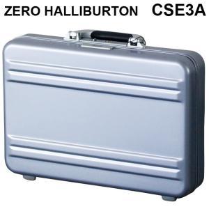 ゼロハリバートン SLシリーズ スリムライン2 アタッシュケース ポリッシュブルー B4対応 94351 CSE3A-PB|kilat
