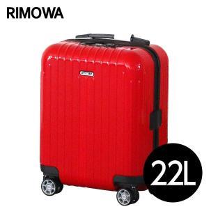 リモワ RIMOWA サルサ エアー 22L ガーズレッド SALSA AIR ウルトラライト ミニ マルチホイール 820.42.46.4|kilat