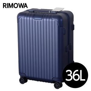 リモワ RIMOWA エッセンシャル キャビン 36L マットブルー ESSENTIAL Cabin 832.53.61.4 kilat