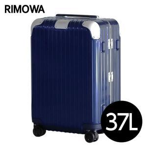 購入単位:1台  4003743025640 88353604 K01902 リモワ RIMOWA ...