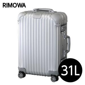 リモワ RIMOWA オリジナル キャビンS 31L シルバー ORIGINAL Cabin S 925.52.00.4 kilat