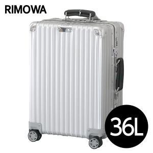 リモワ RIMOWA クラシック キャビン 36L シルバー CLASSIC Cabin 972.53.00.4|kilat