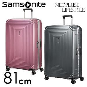 サムソナイト ネオパルス ライフスタイル 81cm Samsonit Neopulse LifeStyle Spinner 124L 105681 kilat