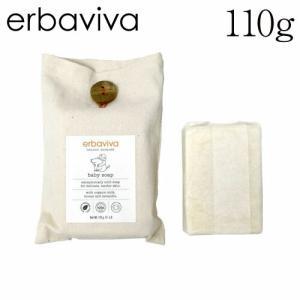 エルバビーバ (erbaviva)  ベビーソープ 110g 『5月20日15時まで期間限定価格』|kilat