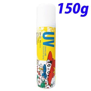 『売切れ御免』 ビベッケの全身まるごとサラサラ UV スプレー SPF50+ PA++++ 150g 無香料|kilat
