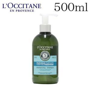 購入単位:1個  KS2038 ks2038 ロクシタン ろくしたん L'OCCITANE(ロクシタ...