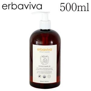 エルバビーバ (erbaviva) ストレッチマークオイル STMオイル ジャンボサイズ 500ml
