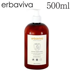 エルバビーバ (erbaviva) ストレッチマーククリーム STMクリーム ジャンボサイズ 500ml|kilat