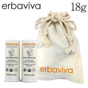 エルバビーバ (erbaviva) ベビーリップ&チークデュオ 18g×2本 『5月20日15時まで期間限定価格』|kilat