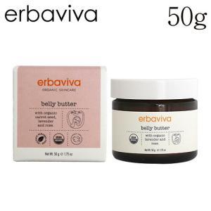 エルバビーバ (erbaviva) ベリーバター 50g|kilat
