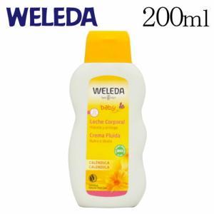 ヴェレダ カレンドラ ベビーミルクローション 200ml / WELEDA