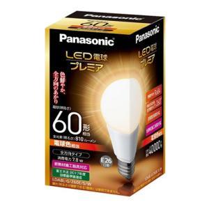 『売切れ御免』 パナソニック LED電球 プレミア A形 60W形 電球色 E26 LDA8LGZ60ESW|kilat