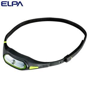 『売切れ御免』 ELPA スポーツライト ネックタイプ DOP-SL600(GR) 懐中電灯 LED...