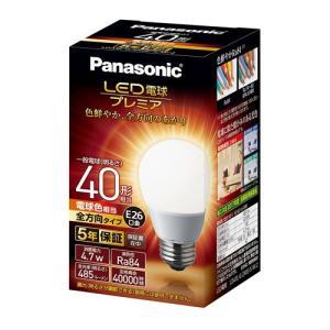 『売切れ御免』 パナソニック LED電球プレミア E26 40W 電球色 LDA5LGZ40ESW2 口金E26 ライト 照明|kilat