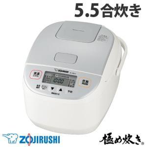 象印 マイコン炊飯ジャー 極め炊き 5.5合炊き ホワイト NL-DA10-WA 炊飯器 すいはんき ジャー 保温 黒厚釜|kilat