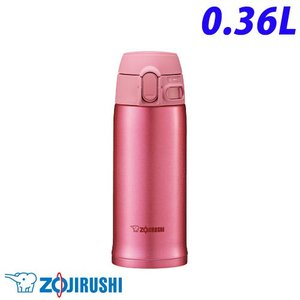 『売切れ御免』象印 ステンレスマグ ワンタッチタイプ 0.36L ピンク SM-TA36-PA ZOJIRUSHI 水筒|kilat