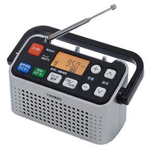 『売切れ御免』ツインバード 手元スピーカー機能付3バンドラジオ AV-J127S|kilat