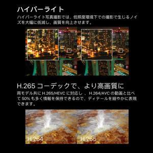 『代引不可』 『ポイント5倍』 DJI Mavic2 Zoom (JP) ドローン マビック2 折りたたみ|kilat|17