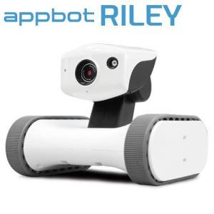 『取寄品』 ライオン事務器 アボット ライリー RILEY-17 監視カメラ 防犯カメラ カメラ付ロボット 移動型カメラ付きロボット|kilat