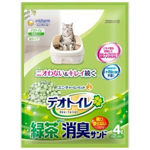 1週間消臭・抗菌デオトイレ 飛び散らない 緑茶...の関連商品2