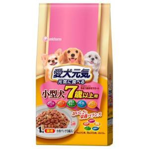 愛犬元気 小型犬7歳以上用 ささみ・緑黄色野菜・小魚入り 1kg