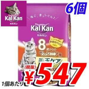 カルカンドライ 毛玉ケア 8歳以上用 かつおとチキン味 1.6kg×6個(1ケース)
