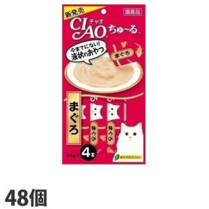 いなば CIAO チャオ ちゅ〜る まぐろ (14g×4本)×48個 SC-71 国産|kilat