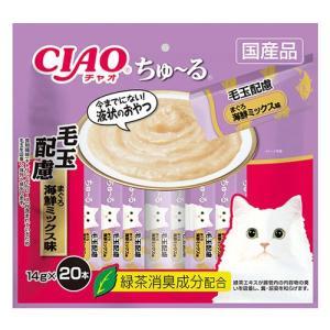 いなば CIAO チャオ ちゅ〜る 毛玉配慮 まぐろ 海鮮ミックス味 14g×20本 SC-261|kilat