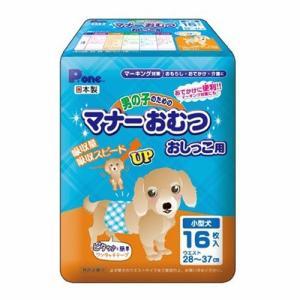 第一衛材 P.one 男の子のためのマナーおむつ おしっこ用 小型犬 16枚入 PMO-701|kilat