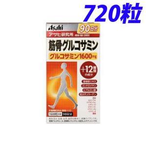 『賞味期限:19.02.28』 筋骨グルコサミン 720粒|kilat