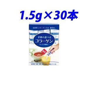 『賞味期限:18.10.31』 華舞の食べるコラーゲンスティック(魚由来) 1.5g×30本|kilat