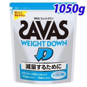 ザバス ウェイトダウン ヨーグルト風味 1050gの関連商品3