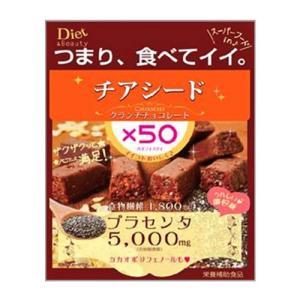 チアシード クランチチョコレート 7個入