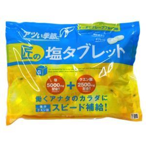 購入単位:1袋  4987696278608 QE1167 qe1167 食品 健康食品 栄養補助食...