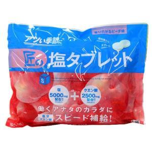 購入単位:1袋  4987696278615 QE1168 qe1168 食品 健康食品 栄養補助食...