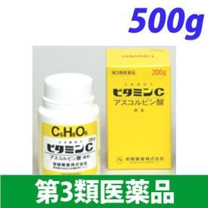 『第3類医薬品』ビタミンC「イワキ」 500g『取寄品』