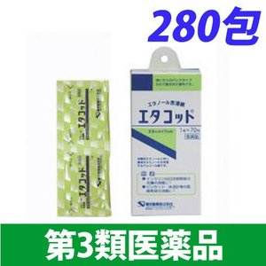 『第3類医薬品』 健栄製薬 エタコット 1枚×280包 『取...
