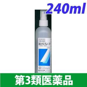 『第3類医薬品』 消エタスプレーP 240ml 『取寄品』...