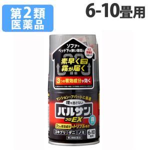 『第2類医薬品』バルサンプロEX ノンスモーク霧タイプ 6-10畳用(46.5g)『取寄品』