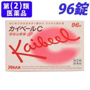 『第(2)類医薬品』 カイベールC 96錠 『取寄品』|kilat