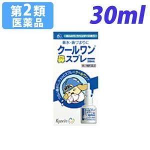 『第2類医薬品』クールワン鼻スプレー 30ml kilat