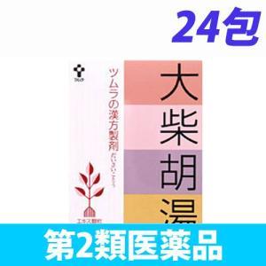 『第2類医薬品』ツムラ漢方大柴胡湯エキス顆粒 24包『取寄品』