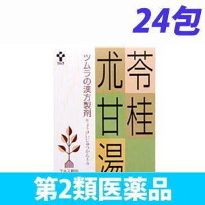 『第2類医薬品』ツムラ漢方苓桂朮甘湯エキス顆粒 24包 kilat