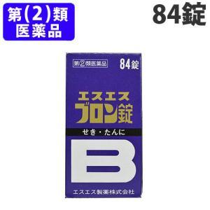 『第(2)類医薬品』エスエスブロン錠 84錠 kilat