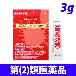 『第(2)類医薬品』 ヒメロス 3g